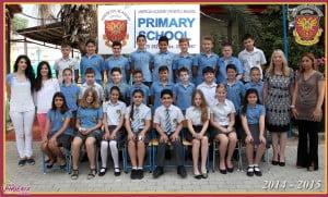 primary graduates